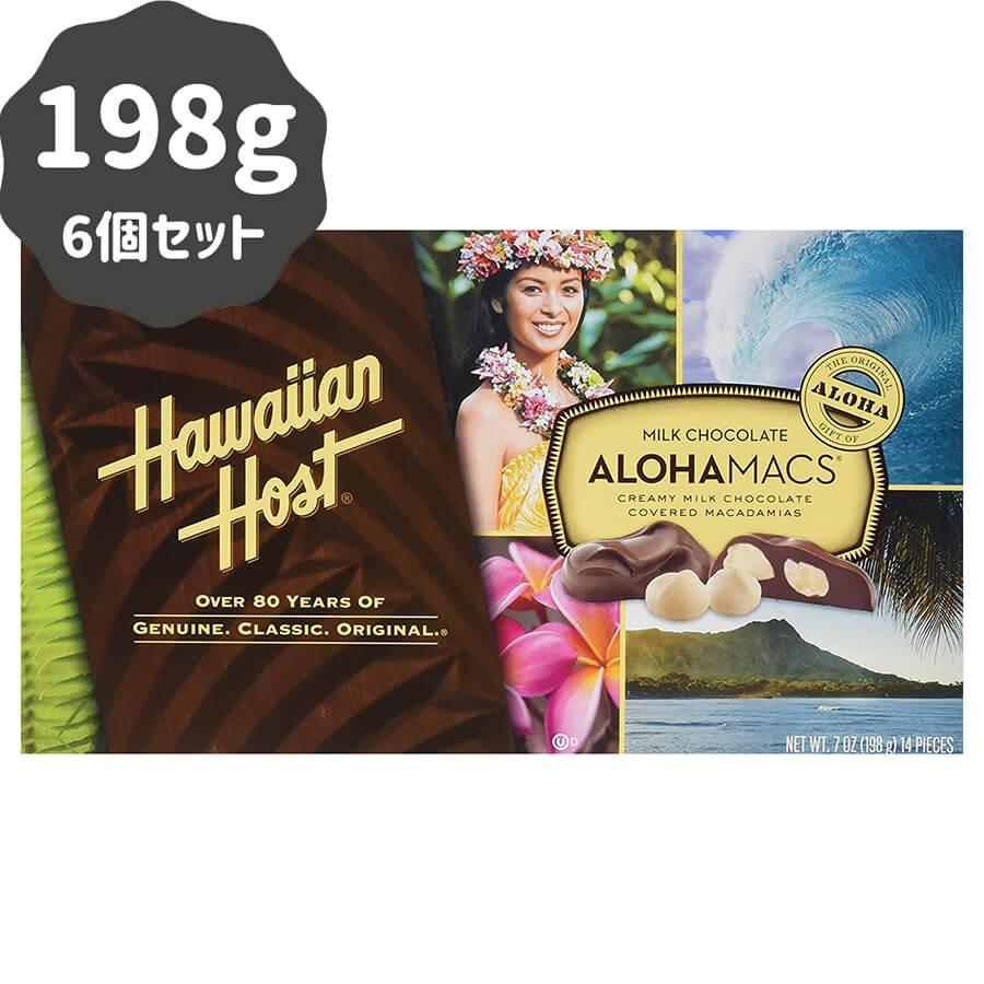 (ハワイアンホースト) アロハマックス・ミルクチョコレート・マカダミアナッツ 198g × 6個セット
