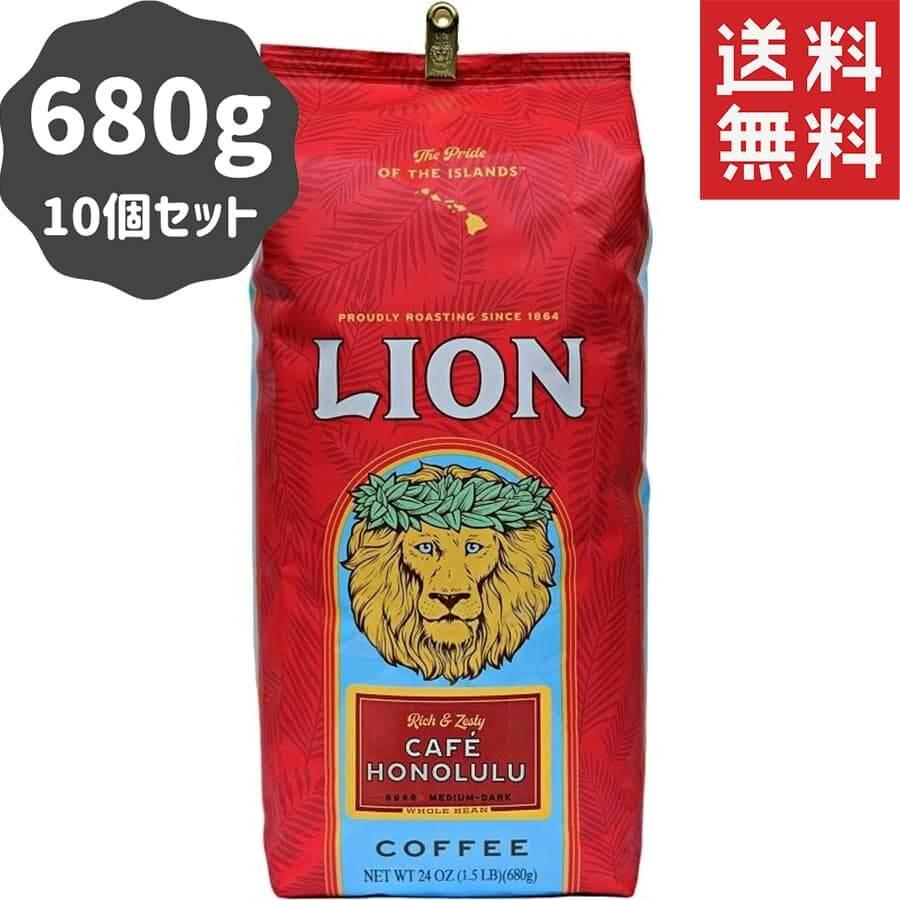 (ライオンコーヒー) カフェ・ホノルル 680g × 10個