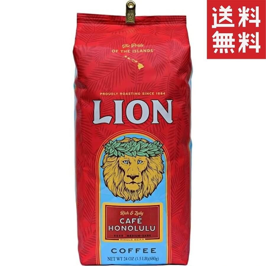 (ライオンコーヒー) カフェ・ホノルル 680g