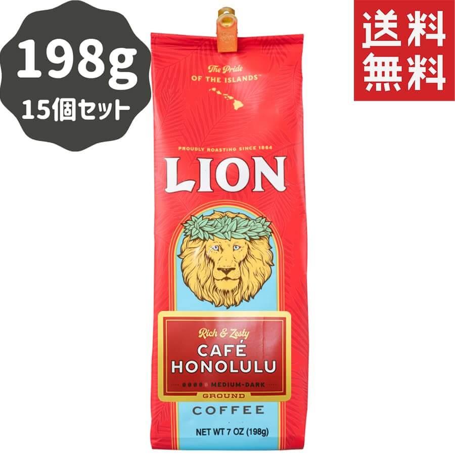(ライオンコーヒー) カフェ・ホノルル 198g × 15個