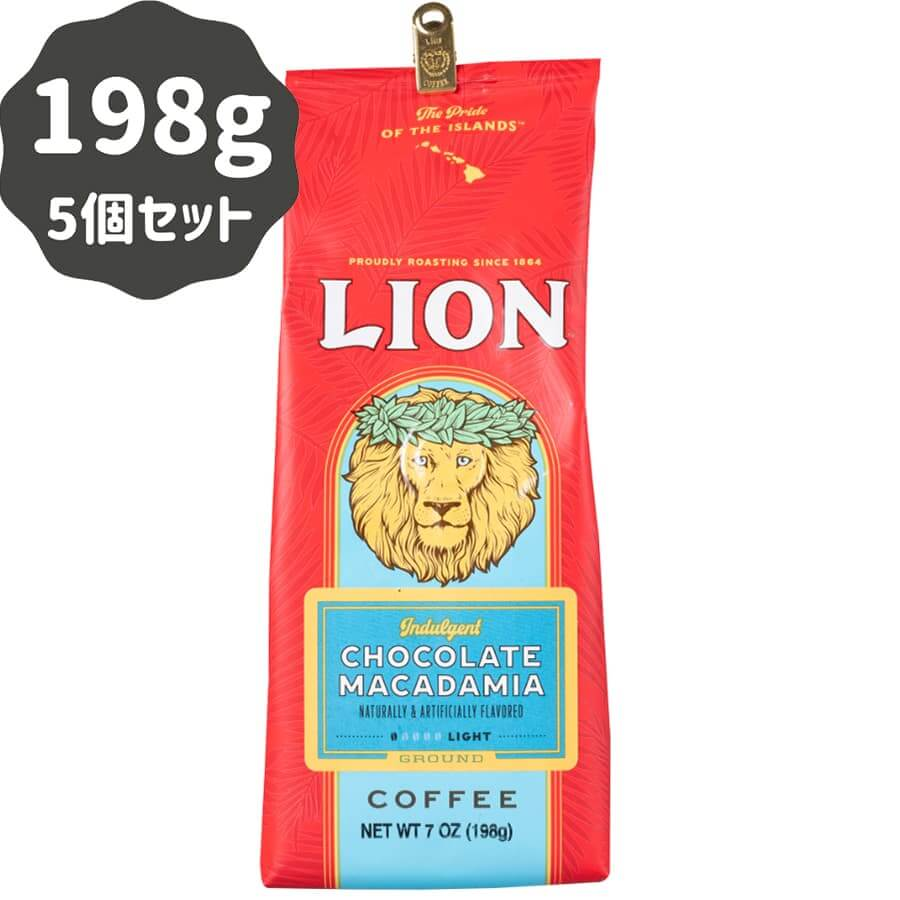 (ライオンコーヒー) チョコレートマカダミア 198g × 5個