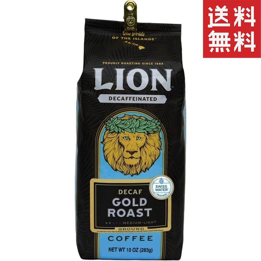 (ライオンコーヒー) デカフェ・ゴールドロースト 283g