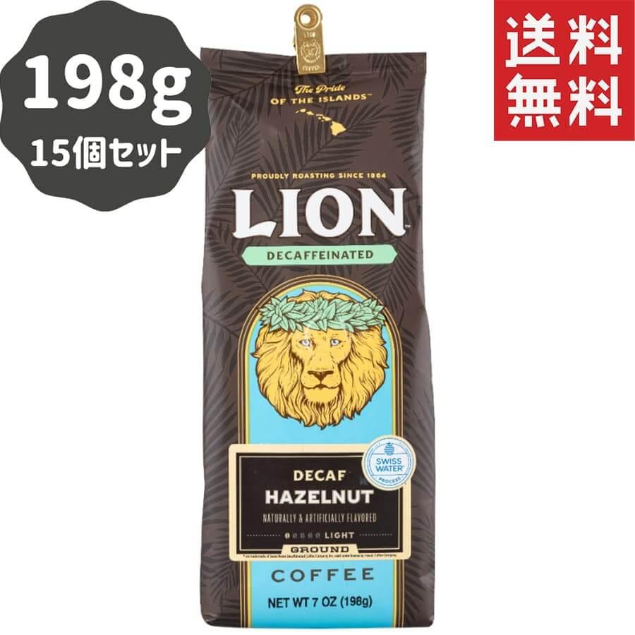 (ライオンコーヒー) デカフェ・ヘーゼルナッツ 198g × 15個