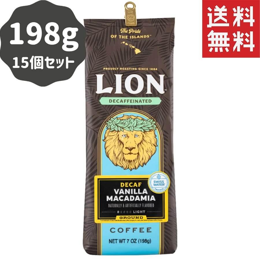 (ライオンコーヒー) デカフェ・バニラマカダミア 198g × 15個