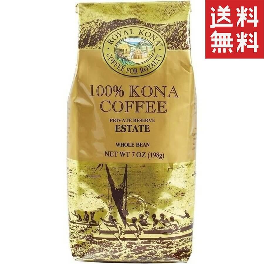 (ロイヤルコナコーヒー) 100%コナコーヒー・エステート・プライベートリザーブ 198g