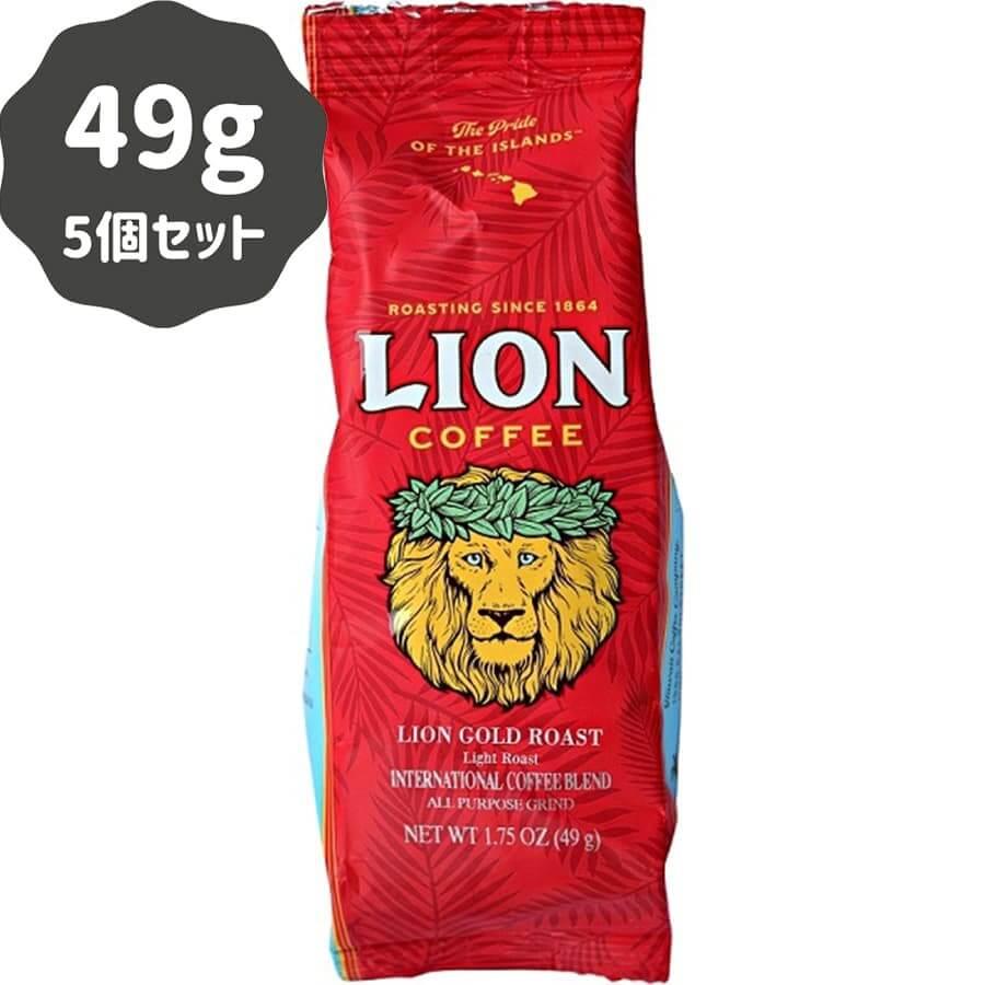 (ライオンコーヒー) シングルポット・ゴールドロースト 49g × 5個