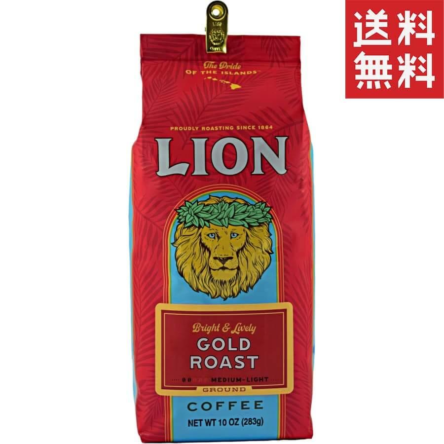 (ライオンコーヒー) ゴールドロースト 283g