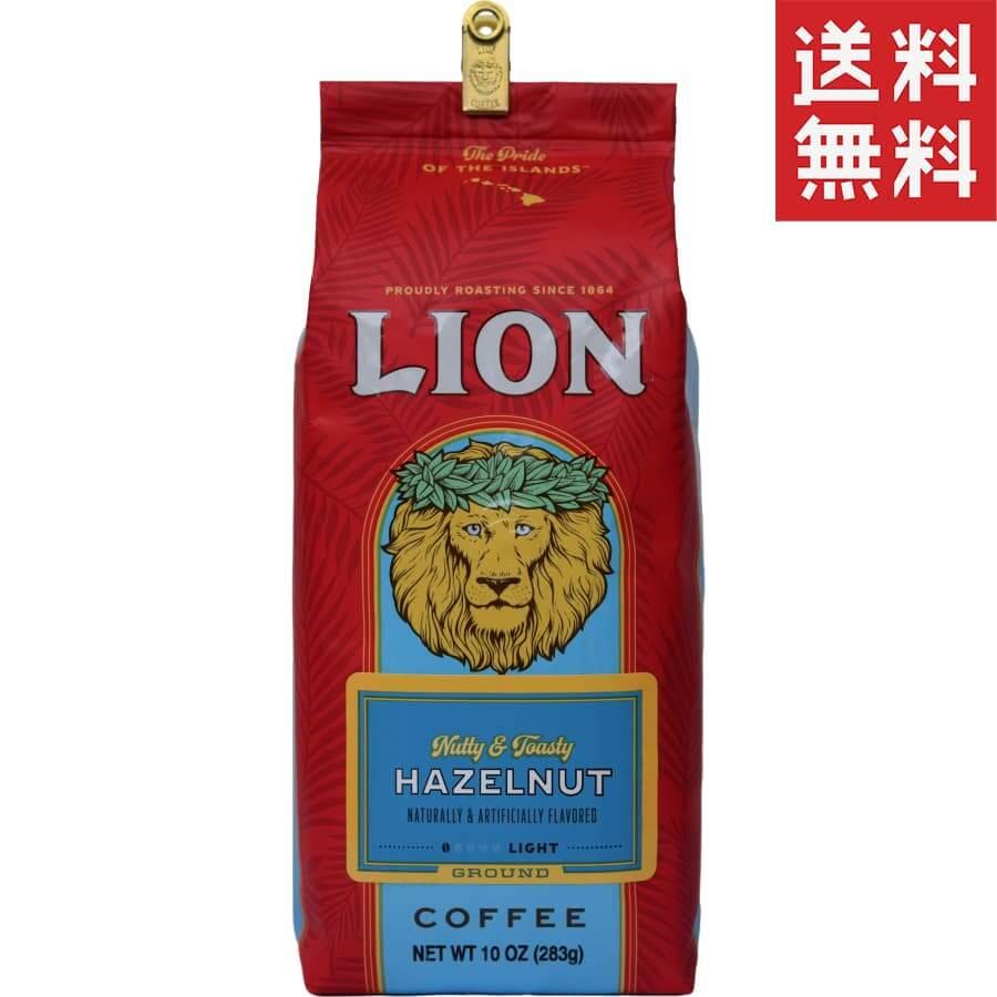 (ライオンコーヒー) ヘーゼルナッツ 283g