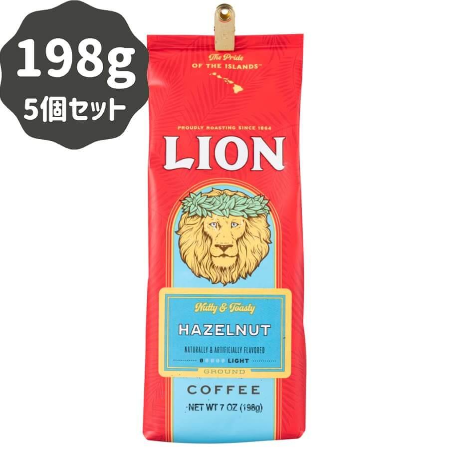 (ライオンコーヒー) ヘーゼルナッツ 198g × 5個