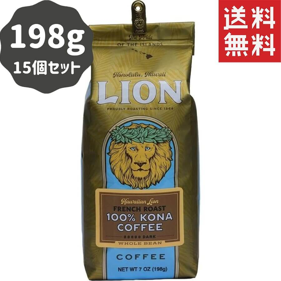 (ライオンコーヒー) 100%コナコーヒー・24K・フレンチロースト 198g × 15個