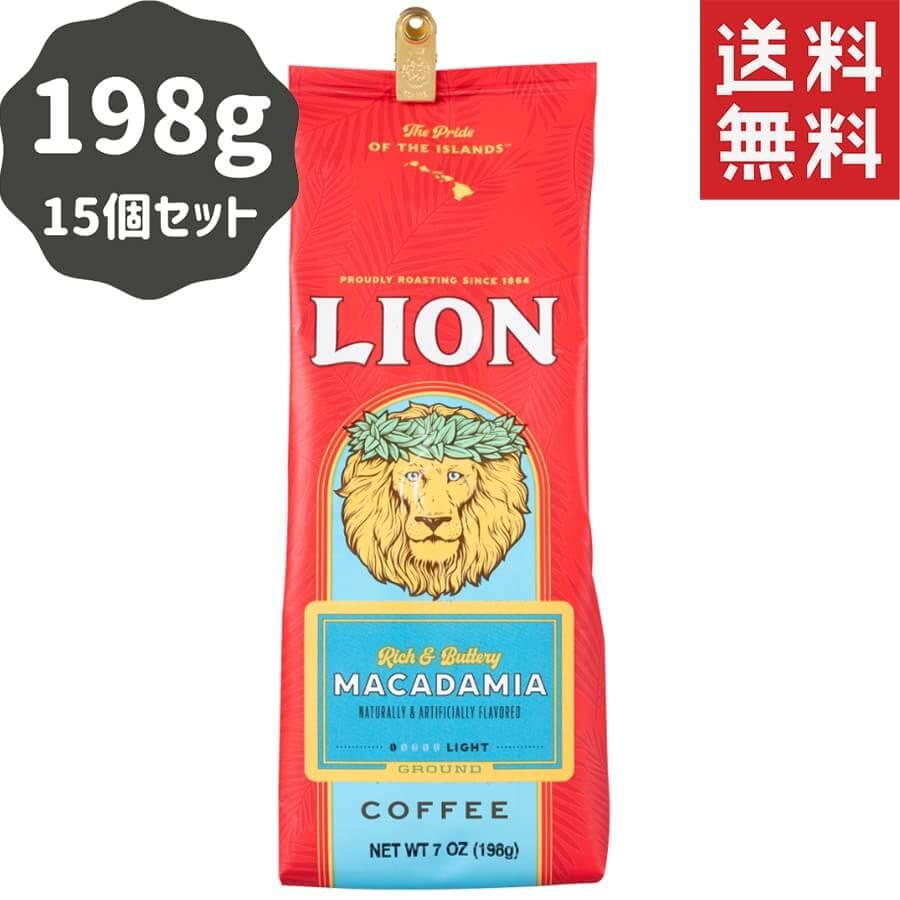 (ライオンコーヒー) マカダミア 198g × 15個