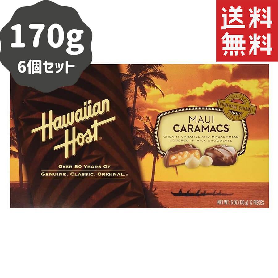 (ハワイアンホースト) マウイキャラマックス・ミルクチョコレート・マカダミアナッツ 170g × 6個セット