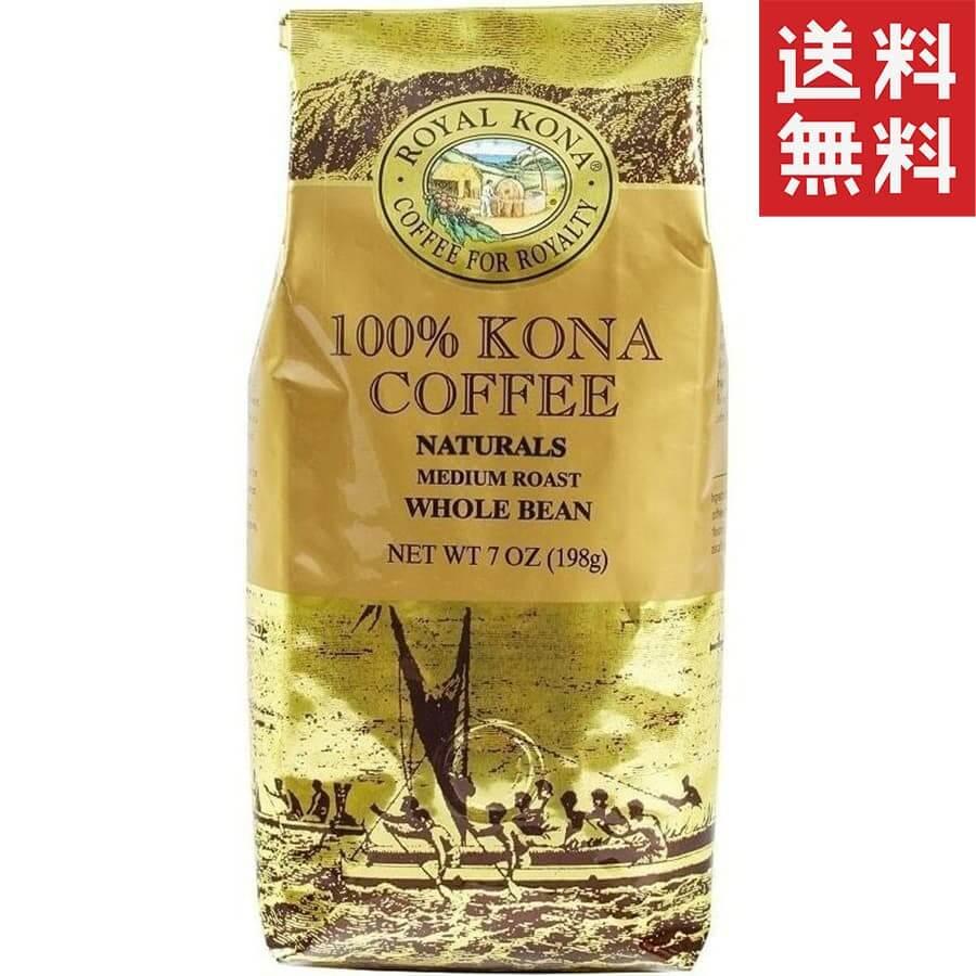 (ロイヤルコナコーヒー) 100%コナコーヒー・ナチュラルズ 198g