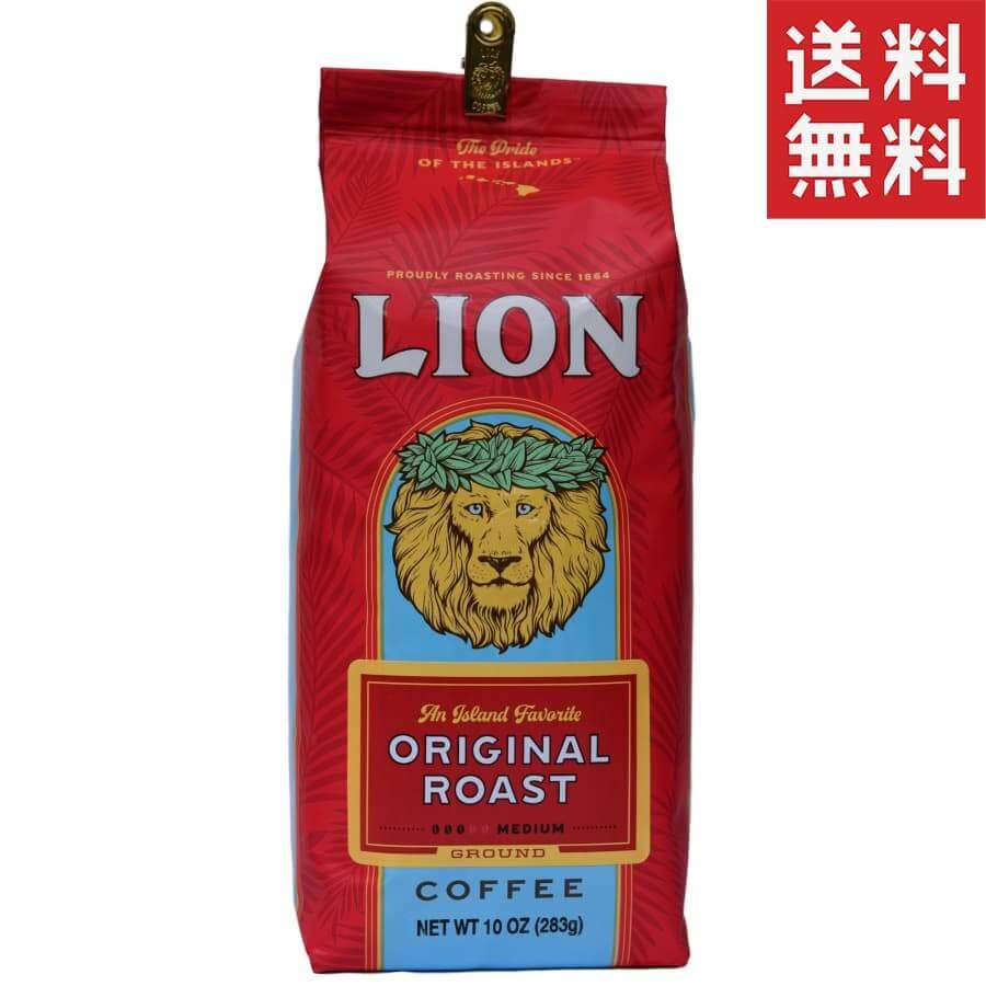 (ライオンコーヒー) オリジナルロースト 283g