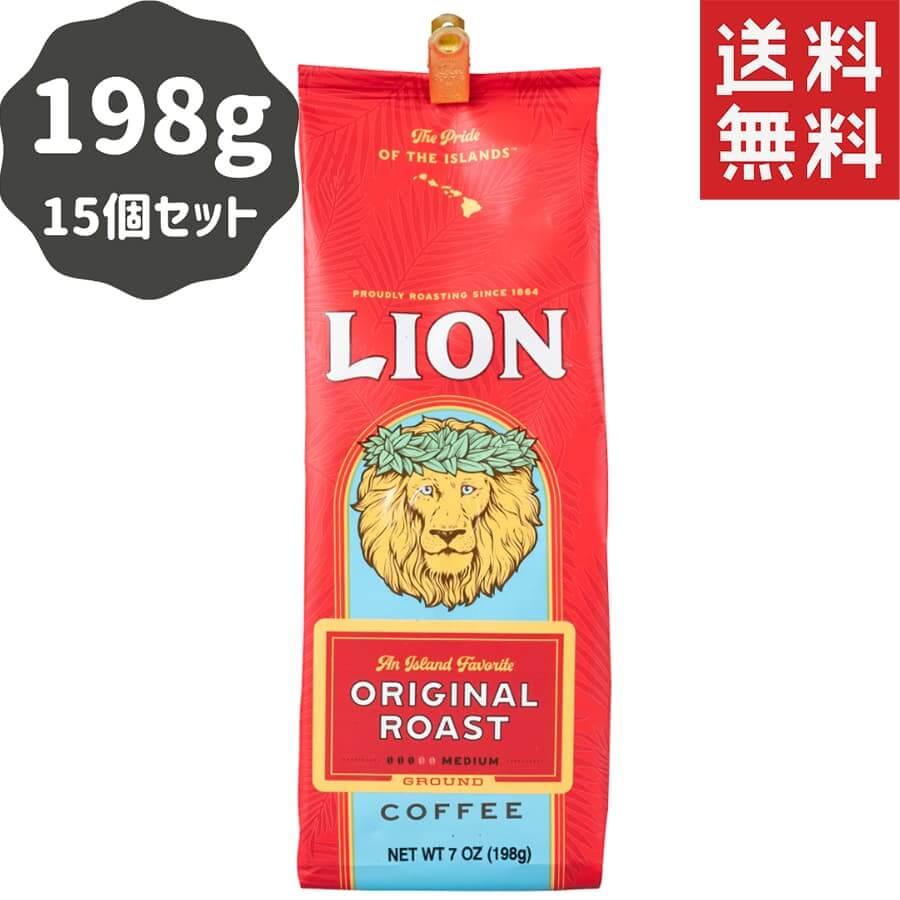 (ライオンコーヒー) オリジナルロースト 198g × 15個