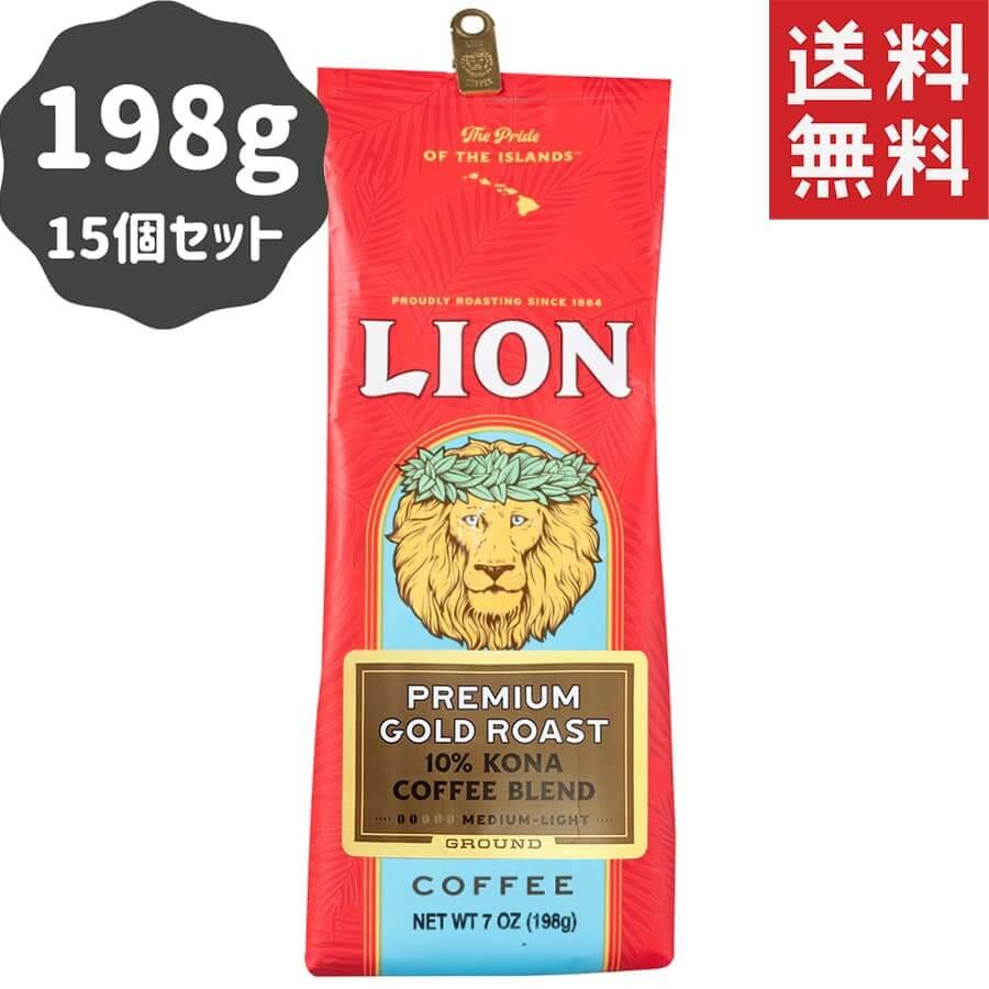 (ライオンコーヒー) プレミアム・ゴールドロースト 198g × 15個