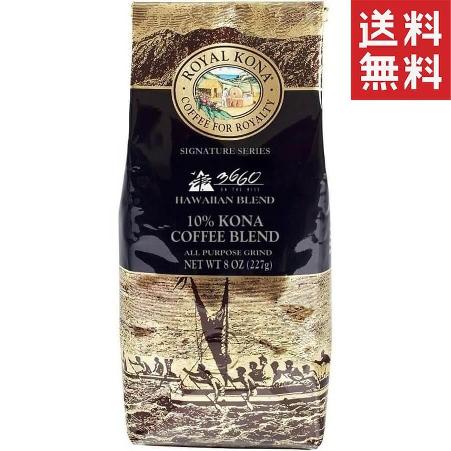 (ロイヤルコナコーヒー) ラッセルシュウ・10%コナコーヒーブレンド 227g