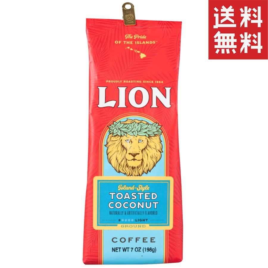 (ライオンコーヒー) トーステッドココナッツ 198g