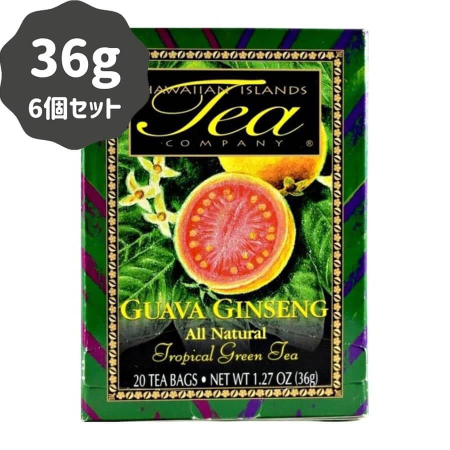 (ハワイアンアイランドティー) グアバ・ジンセン 36g (20袋) 6個セット