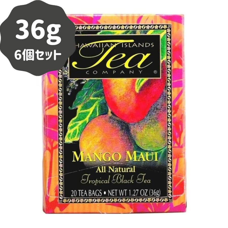 (ハワイアンアイランドティー) マンゴー・マウイ 36g (20袋) 6個セット