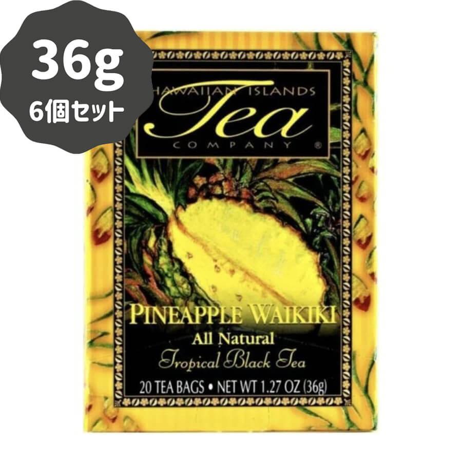 (ハワイアンアイランドティー) パイナップル・ワイキキ 36g (20袋) 6個セット