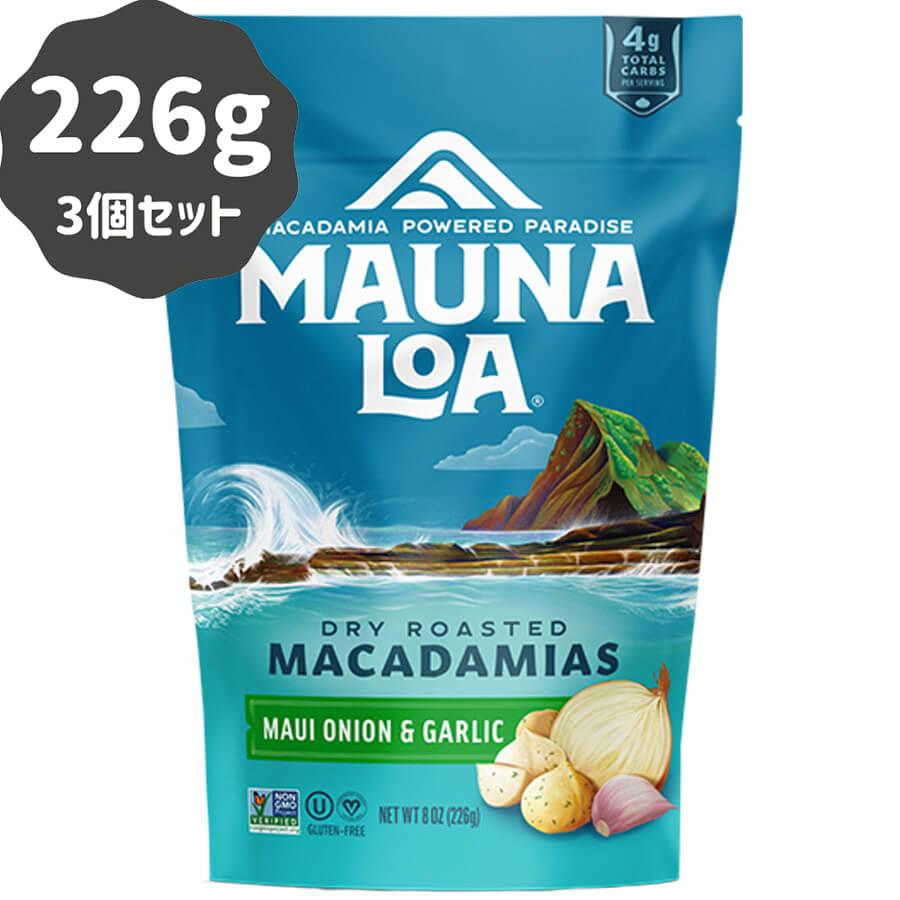 (マウナロア) マウイオニオン&ガーリック・マカダミアナッツ 226g × 3個セット